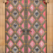 Prague, Vysehrad, decorated the door - Stock Photo