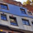 Stock Photo: Hundertwasser House