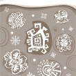 Royalty-Free Stock Vector Image: Snowflake card