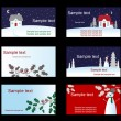 Set of christmas business cards - Stock Vector