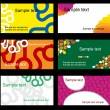 Set of business cards — 图库矢量图片