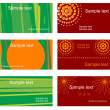 Stock Vector: Set of business cards