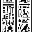 Seamless hieroglyphs — Stock Vector
