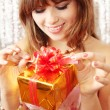 Royalty-Free Stock Photo: Open the gift
