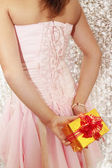 Gift in hands — Stock Photo