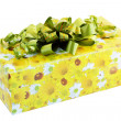 Stock Photo: Gift wrapped