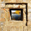 Window in a wall — Stock Photo