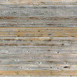Stock Photo: Texture of old wooden planks