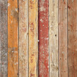 Texture of old wooden planks - Stock Photo