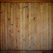 Texture of old wooden planks — Stock Photo