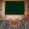Vintage classroom — Stock Photo