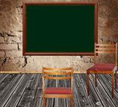 Vintage sınıf — Stok fotoğraf