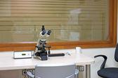 Laboratoire médical — Photo