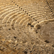Stock Photo: Fragment of ancient theatre Amphitheatre