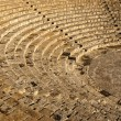 The fragment of ancient theatre Amphitheatre - Stock Photo