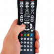 Remote control — Stock Photo #4165286