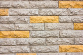 Cheerful brick wall — 图库照片