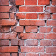 Wall collapsed — Stock Photo #4385809