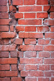 Wall collapsed — Stock Photo