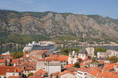 Kotor Old-Town — Stock Photo