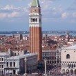 St Mark's Square, Venice - Stock Photo