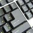 Stock Photo: Keyboard