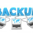 Multiple Wired to Backup — Stock Photo