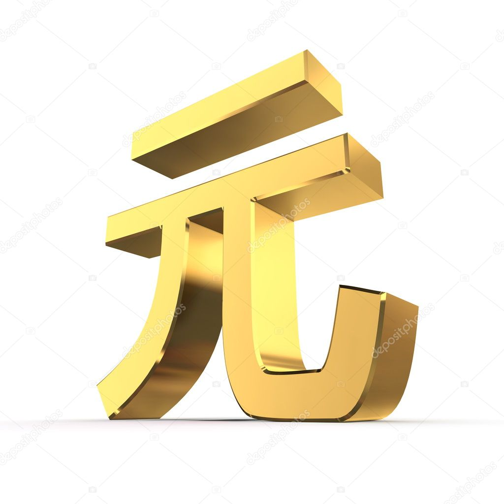 Chinese currency symbol forex