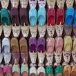 Foto Stock: ArabiShoes