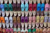 Arabian Shoes — Stock Photo