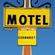 Old Motel sign — Stock Photo #4859501