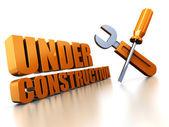 En construcción — Foto de Stock