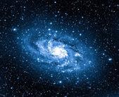 Traungulum Galaxy — Stock Photo