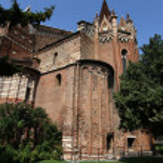Verona, Italy — Stock Photo #3984861