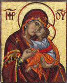 Religieuze pictogram. — Stockfoto