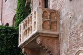 Verona, italia — Foto de Stock