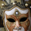 Venetian mask — Stock Photo #4637723