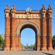 Arc de Triomf in Barcelona, Spain — Stock Photo
