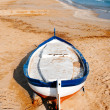 Fishing boat in Salou, Spain — Stock Photo