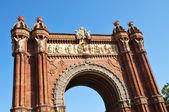 Arc de Triomf in Barcelona, Spain — Stock Photo