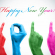 Royalty-Free Stock Photo: Happy new year 2011