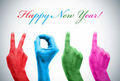 Mutlu yeni yıl 2011 — Stok fotoğraf