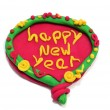 Happy new year — Photo