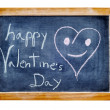 Happy valentine's day — Stock Photo #4786637