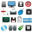 Computer icon set - Stock vektor