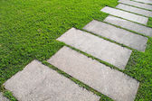 Pavement path — Stock Photo