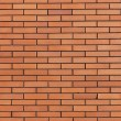 Stock Photo: Brickwall 2