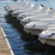 Stock Photo: Boat rental