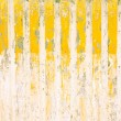 Grunge yellow-white striped stone wall artistic background — Stock Photo
