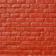 Red bricks wall - Stock Photo
